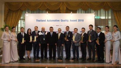 โตโยต้า รับ 10 รางวัล TAQA: Thailand Automotive Quality Award 2018