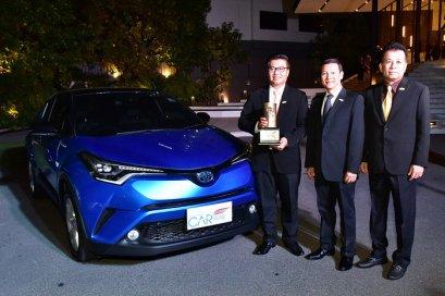 """""""สมาคมผู้สื่อข่าวรถยนต์และรถจักรยานยนต์ไทย"""" มอบรางวัล """"รถยนต์ยอดเยี่ยมประจำปี 2561"""" (THAILAND CAR OF THE YEAR 2018)"""