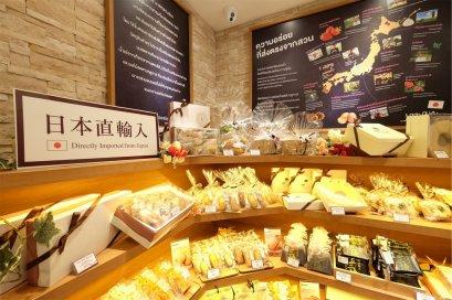 """""""ซาโตเรเซ่"""" ร้านขนมชื่อดังในญี่ปุ่น มาเปิดสาขาในไทยแล้ว"""
