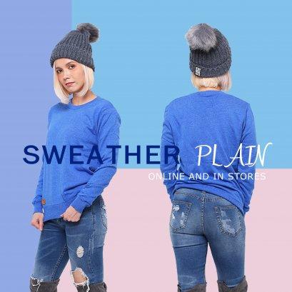 Sweater Plain บุขนกันหนาว