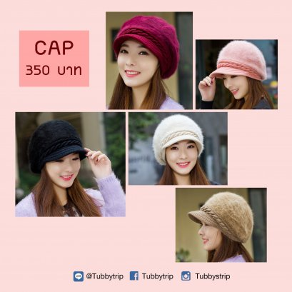 หมวก CAP