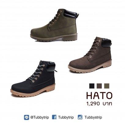 HATO BOOT
