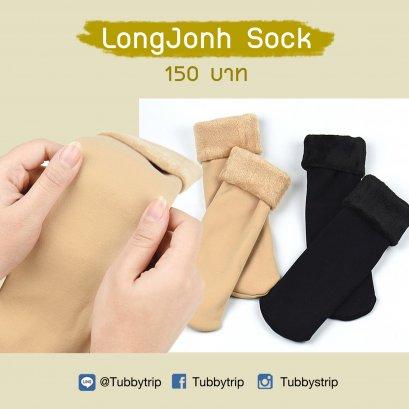 ถุงเท้ากันหนาว LongJonh Sock