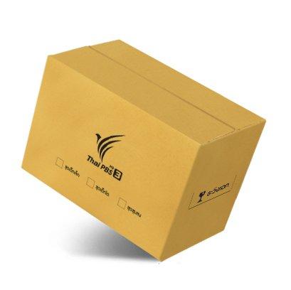 กล่องสินค้าทั่วไป Brand : Thai PBS
