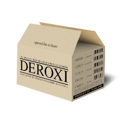 กล่องกระดาษลูกฟูก 3 ชั้นลอน C Brand : Deroxi