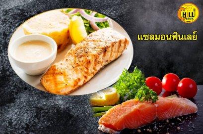ปลาแซลมอน ฟินเลย์