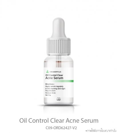 Oil Control Clear Acne Serum