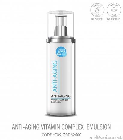 Anti-Aging Vitamin Complex Emulsion