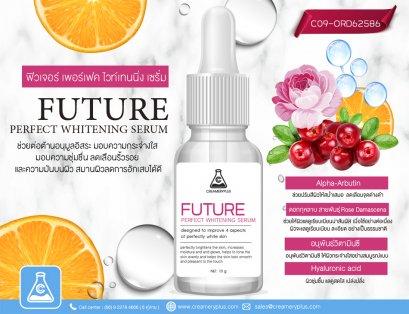 Future Perfect Whitening  Serum