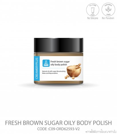 Fresh Brown Sugar Oily Body Polish