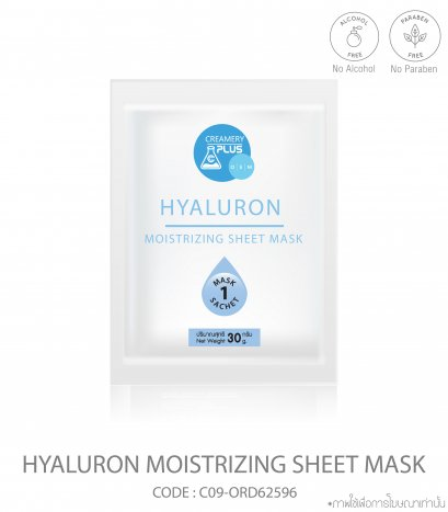 HYALURON MOISTRIZING SHEET MASK