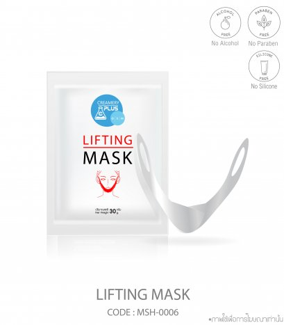 LIFTING MASK