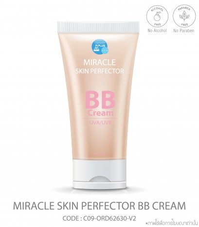 Miracle skin Perfector BB cream