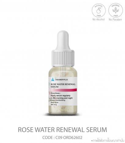 ROSE WATER RENEWAL SERUM