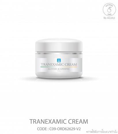 TRANEXAMIC CREAM