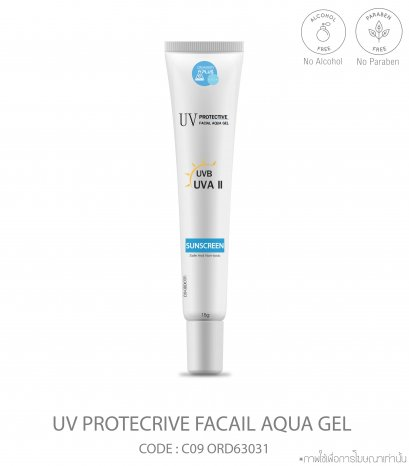UV Protective facial aqua gel