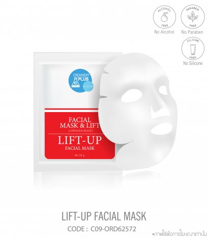 LIFT-UP FACIAL MASK