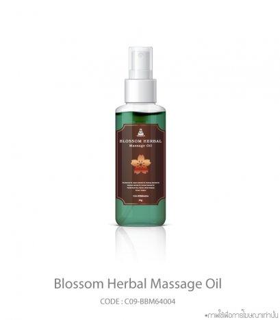 Blossom Herbal Massage Oil