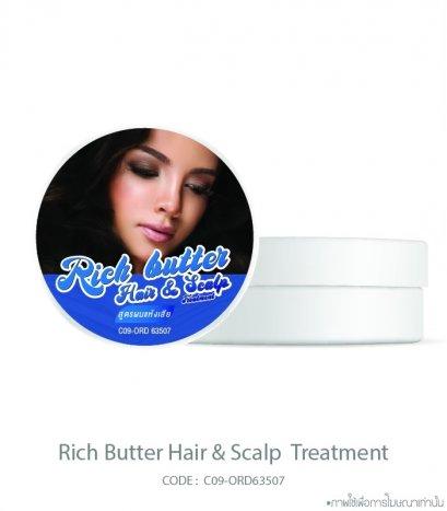 Rich Butter Hair & Scalp Treatment