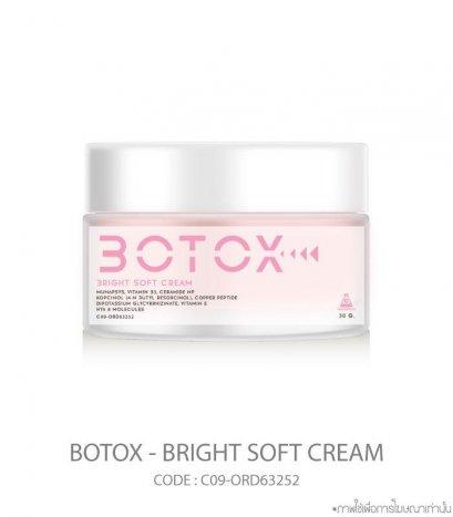 Botox - Bright Soft Cream