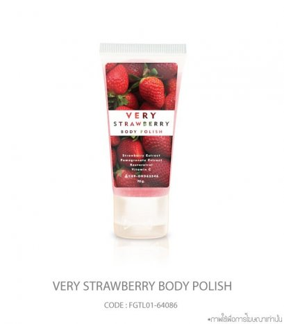 Very Strawberry Body Polish