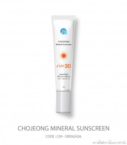 CHOJONG MINERAL SUNSCREEN