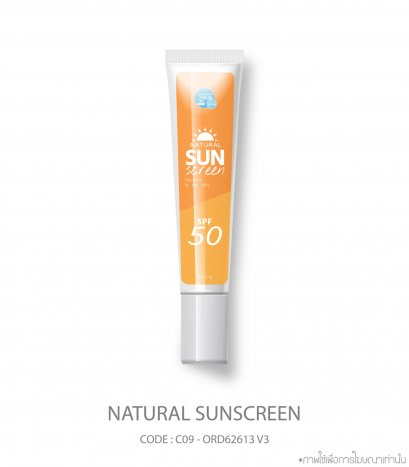 Natural Sunscreen Medium To Tan Skin SPF 50