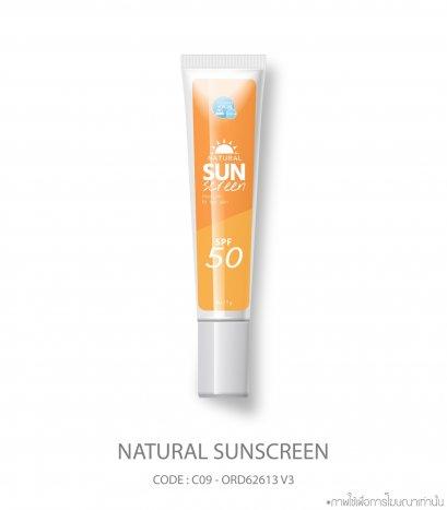 Natural Sunscreen Medium To Tan Skin SPF 50