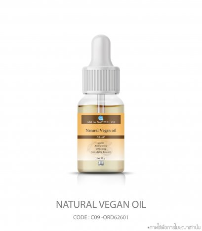 NATURAL VEGAN OIL ANTI-AGING ESSENCE
