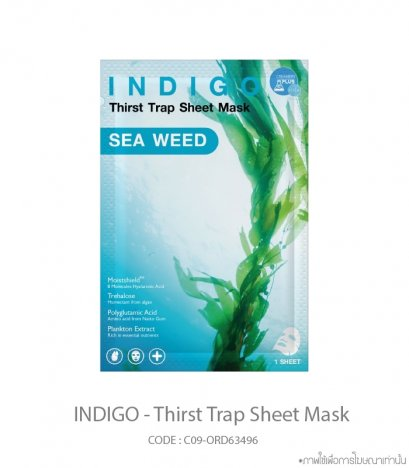 INDIGO - Thirst Trap Sheet Mask
