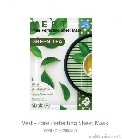 Vert - Pore Perfecting Sheet Mask