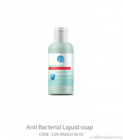 Anti-Bacterial Liquid Soap