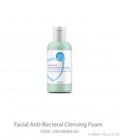 Facial anti-bacterial cleansing Foam