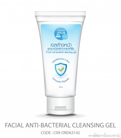 Facial anti-bacterial cleansing gel