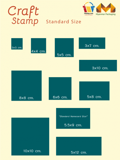 Craft Stamper (custom made stamper)