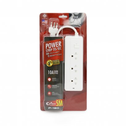 POWER STRIP P130(copy)(copy)