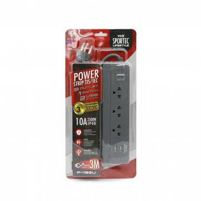 POWER STRIP P132U (3 Meters)