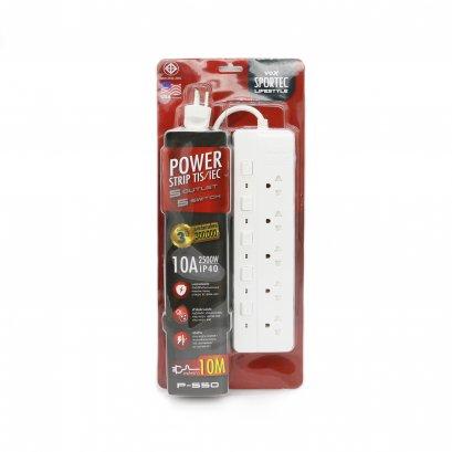 POWER STRIP P550  (10 Meters)