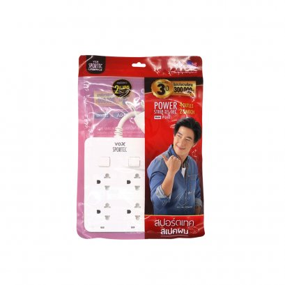POWER STRIP P240 (2 Meters)