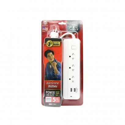 Vox Sportec Power Strip P132U (5 Meters)