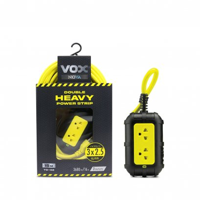 Double Heavy  POWER STRIP : TO-02 (15 Meters)