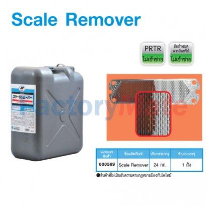 JIP-569 Scale Remover