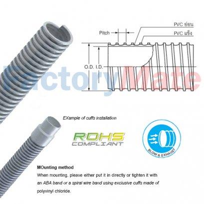 DUCT-EE ท่อระบายอากาศ ท่อเก็บขี้เลื้อย ท่อควันไอเสีย ท่อระบายฝุ่นและท่อเป่าลม,สำหรับท่อระบายฝุ่นหรือเป่าลมเครื่องจักรในโรงงาน,