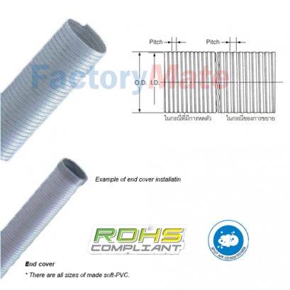 RIGID DUCT-PP ใช้สำหรับส่งความเย็น,เหมาะสำหรับช่องแอร์และช่องเป่าลม,ช่องระบายลมในเครื่องจักร