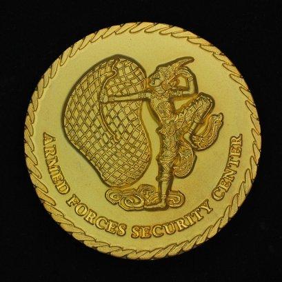 เหรียญที่ระลึก สำหรับหน่วยงาน