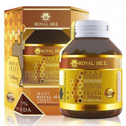 นมผึ้งรอยัลบี 60 แคปซูล