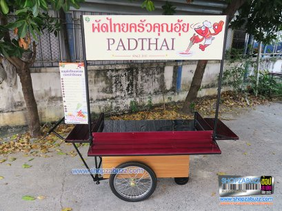 Thai Food cart CT - 99