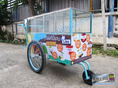 Fruits cart CTF - 9