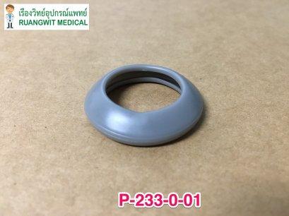 Spirit Non-Chill Ring Upper Adult Grey (P-233-0-01)