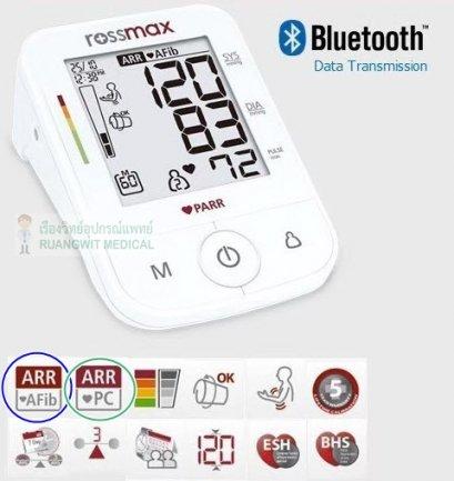 เครื่องวัดความดัน Rossmax รุ่น X5 With Bluetooth (ตรวจจับโรคหัวใจเต้นพริ้ว AF ได้) ส่งฟรี KERRY